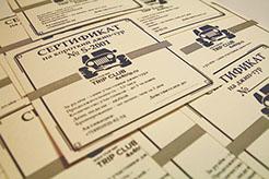 Подарочный сертификат на джип тур